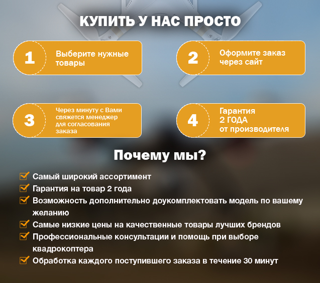 http://ya-qua8155.myshop.one/images/upload/Kupit_prosto1.jpg